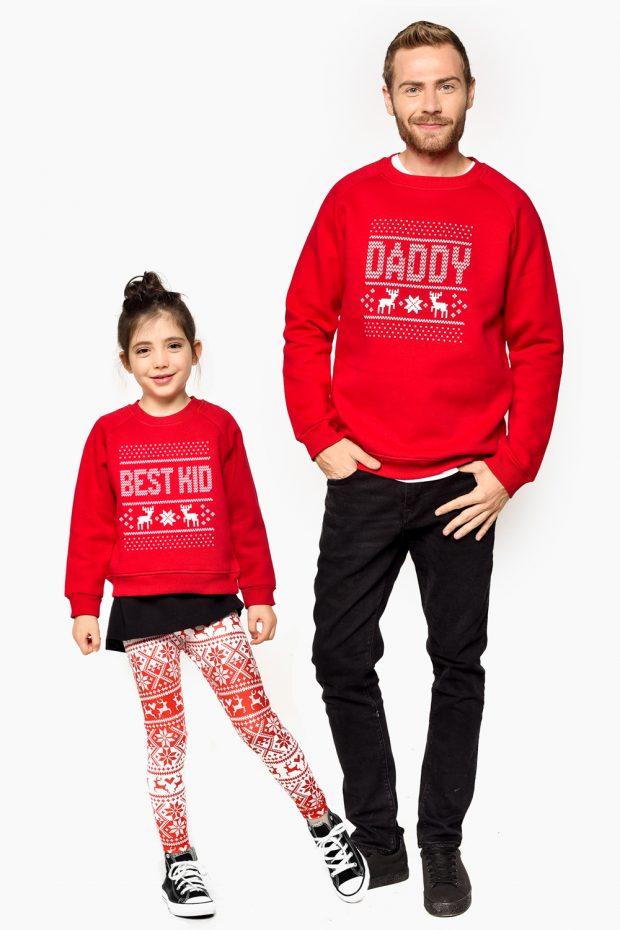 Kids Sweatshirt X-MAS KID