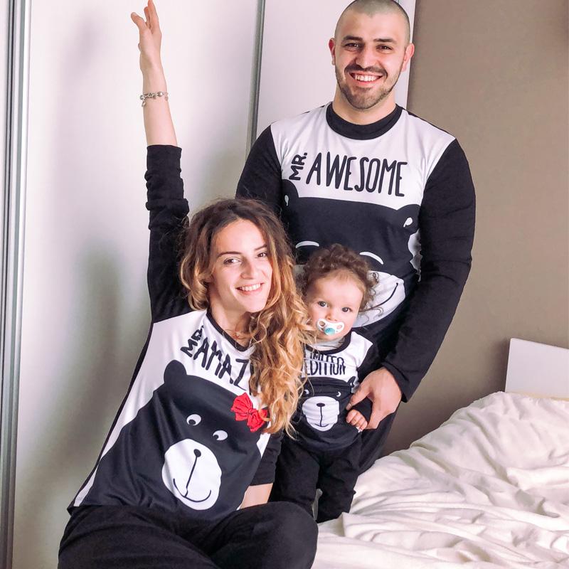 семейство, мама, татко и бебе по пижами